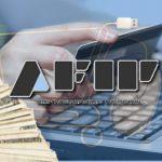 AFIP: devoluci�n de dinero retenido por compra de d�lar ahorro y compras en el exterior