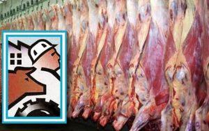 Federación Gremial del personal de la Industria de la Carne