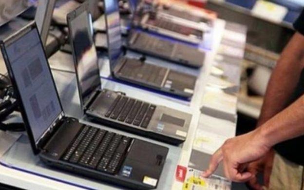 computadoras notebook