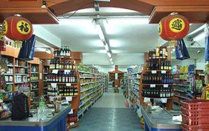supermercado chino
