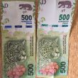Ya circulan los billetes de $ 500 falsos